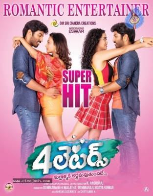4 Letters Movie Super Hit Posters - 3 of 5