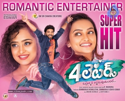 4 Letters Movie Super Hit Posters - 4 of 5