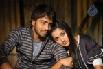 Aakasa Ramanna Movie Stills - 7 of 30