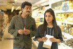 Aakasa Ramanna Movie Stills - 10 of 30