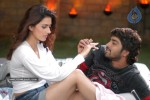 Aakasa Ramanna Movie Stills - 13 of 30