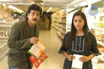 Aakasa Ramanna Movie Stills - 17 of 30