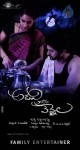 Adavi Kachina Vennela Movie Wallpapers - 2 of 16