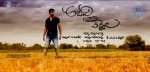 Adavi Kachina Vennela Movie Wallpapers - 5 of 16