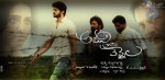 Adavi Kachina Vennela Movie Wallpapers - 10 of 16
