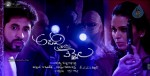 Adavi Kachina Vennela Movie Wallpapers - 13 of 16