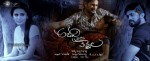 Adavi Kachina Vennela Movie Wallpapers - 14 of 16