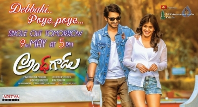 Andhagadu First Single Release Date and Time Poster - 1 of 1