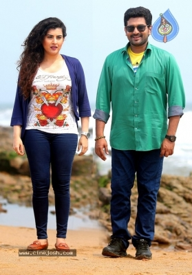 Annapurnammagari Manavadu Movie Stills - 6 of 17