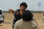 Awara Movie Stills - 1 of 121