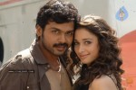 Awara Movie Stills - 8 of 121