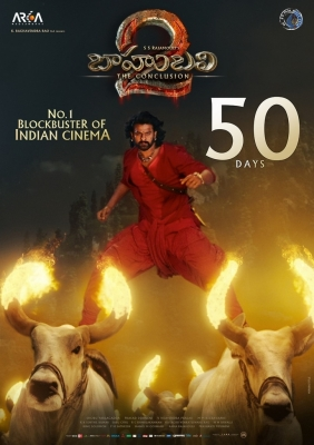 Baahubali 2 Movie 50 Days Posters and Photos - 2 of 10