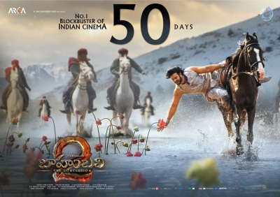 Baahubali 2 Movie 50 Days Posters and Photos - 6 of 10