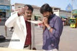 Betting Bangarraju Movie Stills - 4 of 22