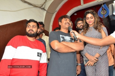 Bhagyanagara Veedhullo Gammathu Team at Sandhya Theater - 1 of 14