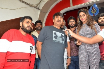 Bhagyanagara Veedhullo Gammathu Team at Sandhya Theater - 10 of 14