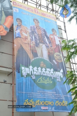 Bhagyanagara Veedhullo Gammathu Team at Sandhya Theater - 13 of 14