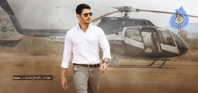 Bharat Ane Nenu Poster and Photo - 2 of 2