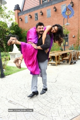 Bhasker Oka Rascla Movie Stills - 1 of 16