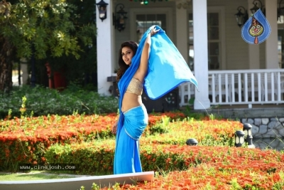 Bhasker Oka Rascla Movie Stills - 5 of 16