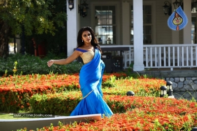 Bhasker Oka Rascla Movie Stills - 9 of 16