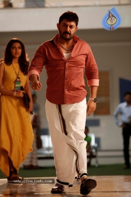 Bhasker Oka Rascla Movie Stills - 12 of 16