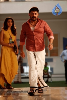 Bhasker Oka Rascla Movie Stills - 15 of 16