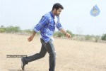 Brindavanam Movie Stills - 11 of 28