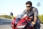 Brindavanam Movie Stills - 14 of 28