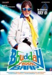 Budda Movie Wallpapers - 8 of 12