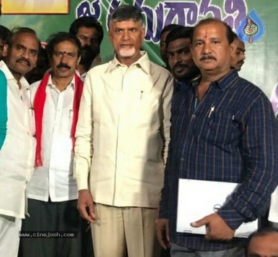 CBN Launched Jai Sena Song - 2 of 8