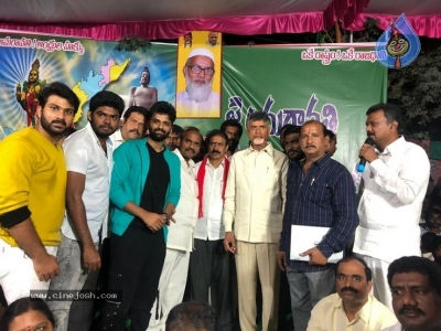 CBN Launched Jai Sena Song - 4 of 8