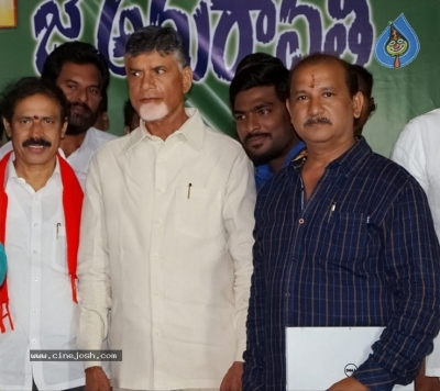 CBN Launched Jai Sena Song - 7 of 8