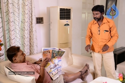 Chinna Tho Premaga Movie Stills - 1 of 33