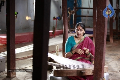Chintakindi Mallesham Movie Stills - 11 of 22