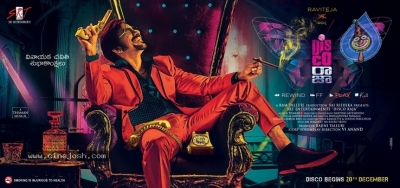 Disco Raja First Look - 1 of 2