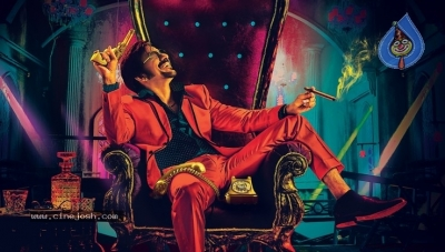 Disco Raja First Look - 2 of 2