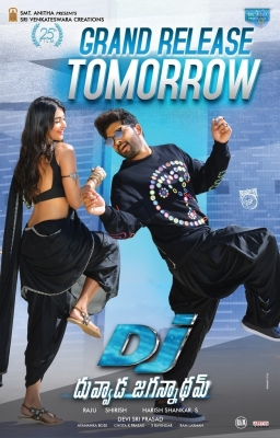 DJ Duvvada Jagannadham Releasing Tomorrow Posters - 3 of 3