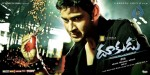 Dookudu Movie Wallpapers - 4 of 18