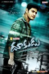 Dookudu Movie Wallpapers - 6 of 18
