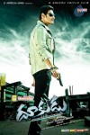 Dookudu Movie Wallpapers - 7 of 18