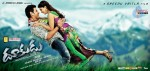 Dookudu Movie Wallpapers - 9 of 18