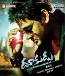 Dookudu Movie Wallpapers - 10 of 18