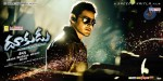 Dookudu Movie Wallpapers - 11 of 18