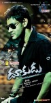 Dookudu Movie Wallpapers - 13 of 18