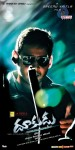 Dookudu Movie Wallpapers - 15 of 18