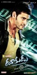 Dookudu Movie Wallpapers - 17 of 18