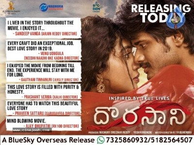 Dorasani Movie Releasing Today Posters - 3 of 11