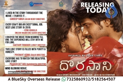 Dorasani Movie Releasing Today Posters - 8 of 11