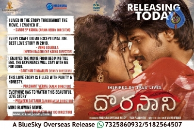 Dorasani Movie Releasing Today Posters - 10 of 11